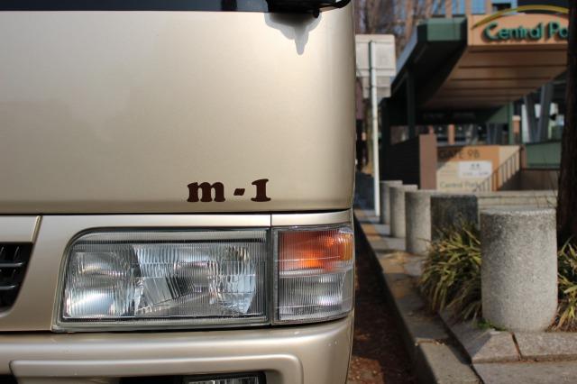 マイクロバス(m-1)